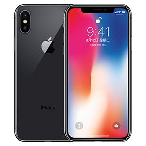 苹果(Apple) iPhone X