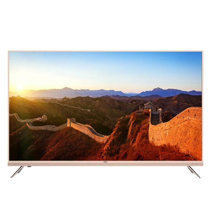 海尔 Haier 65T76 4K超高清 模块化 人工智能 语音遥控 液晶电视机