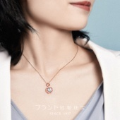 爱度钻石 18K金 海蓝宝吊坠 彩宝项链 钻石吊坠