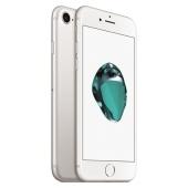 苹果(Apple) iPhone 7