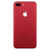 苹果(Apple) iPhone 7 Plus