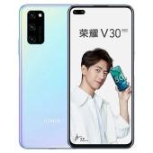 华为 荣耀V30 Pro DXO122分 5G双模 麒麟990 5GSOC芯片 双超级快充 全网通游戏手机